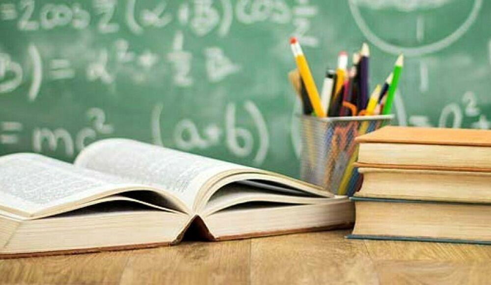 Acquisto libri scolastici in promozione
